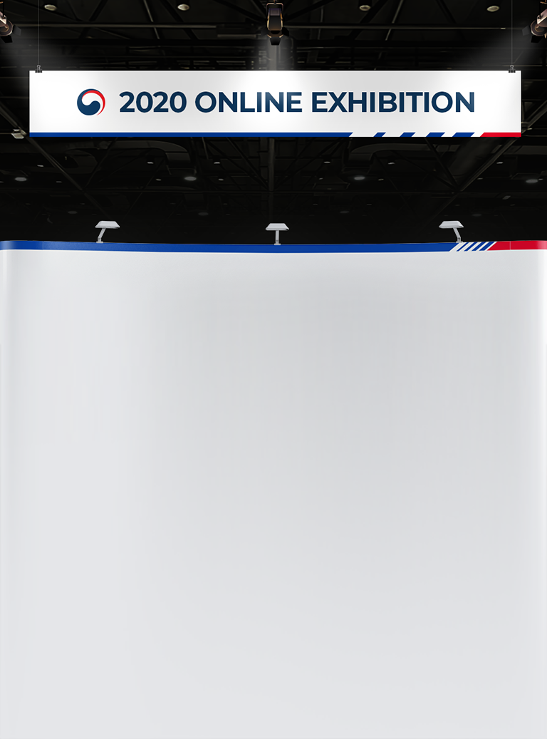 2020 Online exhibition. 'Welcome to gobizkorea online exhibition', 'Awesome!'
